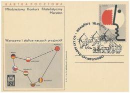 Pologne Tir à L'Arc Archery Cancellation KRAKOW 1975