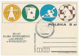 Pologne Tir à L'Arc Archery Cancellation BYDGOSZCZ 1984