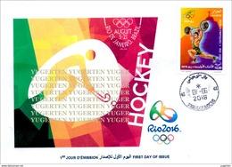 ARGELIA 2016 - FDC Olympic Games Rio 2016 Hockey Olympische Spiele Olímpicos Olympics JO