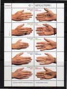 2000 Hands MNH Block Printers No At Left R2422 Very Fine (229) - Blocks & Sheetlets