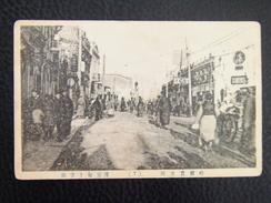 China 27 Charbin Harbin 1919 Main Street - Cina
