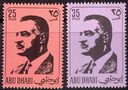 ABU DHABI - NASSER - **MNH - 1971 - RARE - Persönlichkeiten