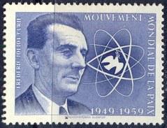 HUNGARY - MAGYARORS. - ATOMIC - FREDERIC JOLIOT CURIE - **MNH - 1959 - Atom