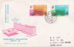 HONG KONG 1966 WHO FDC - Hong Kong (...-1997)