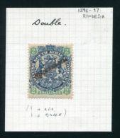 RHODESIA 1896 DOUBLE SPECIMEN OVERPRINT - Northern Rhodesia (...-1963)
