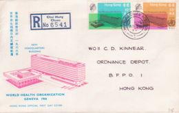 HONG KONG 1966 WORLD HEALTH FDC - Hong Kong (...-1997)