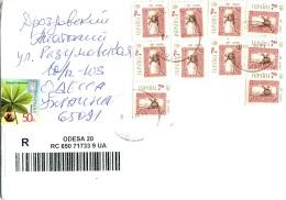 Ukraine To Moscow Registration Sticker. The Ukrainian People's Republic - Ukraine