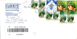 AIR Ukraine To Moscow Registration Sticker. 50th Anniversary Of The First Europe Stamps, Leaves Of Trees - Ukraine
