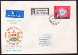 HONG KONG 1969 SATELLITE REG. FDC - Hong Kong (...-1997)