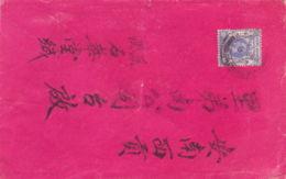 HONG KONG GEORGE V 10c ON COVER 1927 - Hong Kong (...-1997)