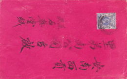 HONG KONG GEORGE V 10c ON COVER 1927 - Covers & Documents