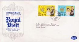 HONG KONG 1975 ROYAL VISIT FDC - Hong Kong (...-1997)