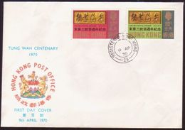 HONG KONG 1970 HOSPITAL FDC - Hong Kong (...-1997)