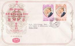 HONG KONG 1973 ROYAL WEDDING FDC - Unclassified