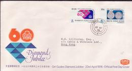 HONG KONG 1976 DIAMOND JUBILEE FDC - Hong Kong (...-1997)
