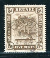 BRUNEI FINE TUTONG POSTMARK - Brunei (...-1984)