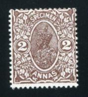 INDIA 1912 ESSAY SPECIMEN KING GEORGE 5TH - India (...-1947)