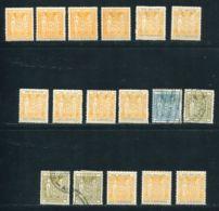 NEW ZEALAND POSTAL FISCAL 1940-58 HINGED MINT - New Zealand