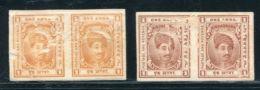 INDIA KISHANGARH STATE DIE PROOFS - India (...-1947)