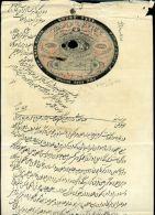 INDIA QV JAIPUR COURT DOCUMENT 1870 - India (...-1947)