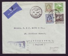 "PALESTINE/JERUSALEM OLD CITY 1950 ""AV2"" COVER TO GB - Palestine"