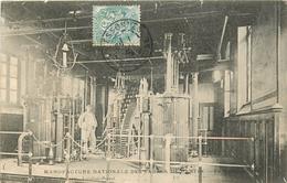 Manufacture Nationale Des Tabacs La Machine - Pantin