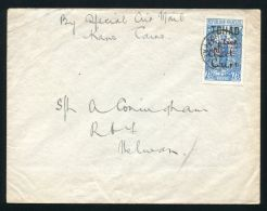 1925 CHAD TO EGYPT SPECIAL RAF SURVEY FLIGHT FRENCH AFRICA - Central African Republic