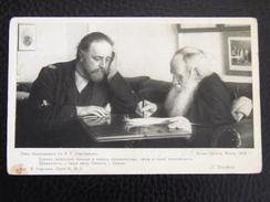 Russia 123 Lev Leo Tolstoy Tolstoi Tolstoj 1909 Foto Certkova Serie III No 11 - Russia