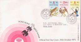 HONG KONG 1975 BIRDS FDC - Hong Kong (...-1997)