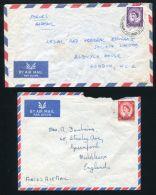 HONG KONG BRITISH FORCES P.O.QE2 - Hong Kong (...-1997)