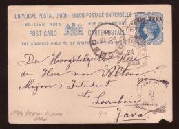INDIA/ ADEN, PERIM ISLAND POSTCARD- SCARCE! - India (...-1947)