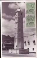 """ADEN-""""CRATER"""" MINARET POSTCARD 1960 - Aden (1854-1963)"""