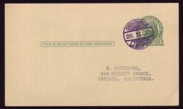 JAPAN/US SHIPPING COMPANY CHICHIBU-MARU 1932 - Postal History