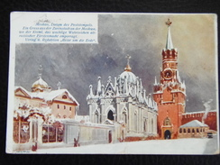 Russia 136 Moskau Moskva 1900 - Russia