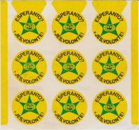 (ST) Sticker - Glumarko - Green Star From France - Verda Stelo El Francio - Esperanto