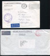 HONG KONG OHMS COVERS - Hong Kong (...-1997)