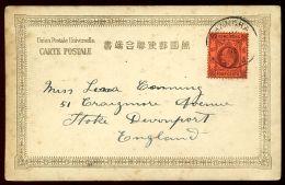 HONG KONG SHANGHAI KE 7 1905 POSTCARD - Hong Kong (...-1997)