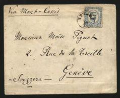 MONTENEGRO RARE 1883 COVER TO GENEVA - Montenegro