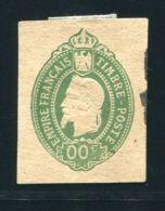 FRANCE 1865 POSTAL STATIONERY ENVELOPE ESSAY BY RENARD - Europe (Other)