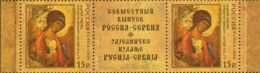 Russia, 2010, Mi. 1654-55, Sc. 7221, SG 7697-98, Art, Religious Icons, Joint Issue With Republic Of Serbia, MNH - Ungebraucht