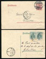 GIBRALTAR COLONIAL SECRETARY OFFICIAL GERMANY STATIONERY 1911 - Gibraltar