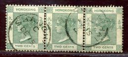 HONG KONG QV SHANGHAI CHINA STRIP OF 3 - Hong Kong (...-1997)