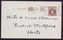 GB QUEEN VICTORIA STATIONERY ADVERTISING HORNCASTLES - 1840-1901 (Victoria)