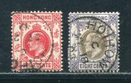 HONG KONG BRITISH CHINA HOI HOW HAINAN ISLAND EDWARD 7TH - Hong Kong (...-1997)