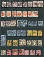 GB QUEEN VICTORIA 1887 JUBILEE PERFINS AMAZING LOT! - 1840-1901 (Victoria)