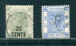 HONG KONG BRITISH CHINA QUEEN VICTORIA AMOY - Hong Kong (...-1997)