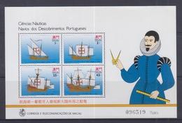 Macau 1993 Portugese Ships S/S MNH