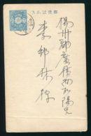 KOREA JAPAN STATIONERY KYONGI DONG DU CHON POSTCARD 1925 - Korea (...-1945)