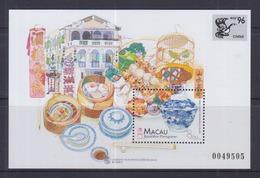 Macau 1996 Chinese Tea House S/S MNH