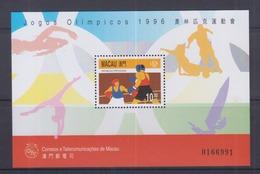 Macau 1996 Olympic Games S/S MNH - 1999-... Sonderverwaltungszone Der China